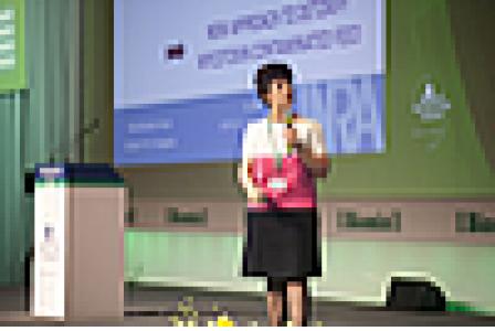IO Biomin 2012